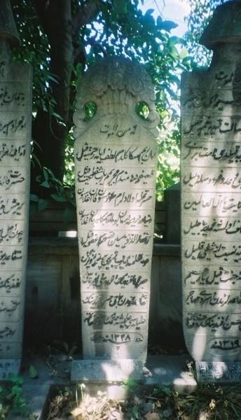 ottoman-steles